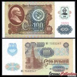 TRANSNISTRIE - Billet de 100 Roubles - Lénine - 1992 P7a