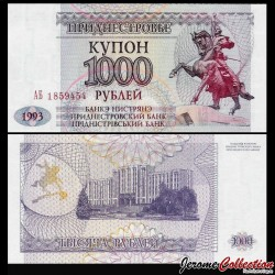 TRANSNISTRIE - Billet de 1000 Roubles - 1993 P23a(2)