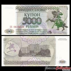TRANSNISTRIE - Billet de 5000 Roubles - 1993 P24a
