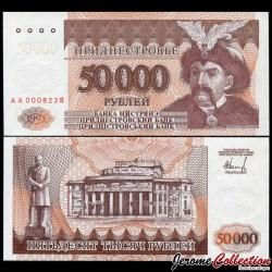 TRANSNISTRIE - Billet de 50000 Roubles - Bogdan Khmelnitskiy - 1995 P28a