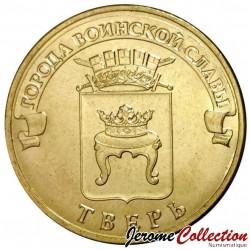 RUSSIE - PIECE de 10 Roubles - Série Villes de gloire militaire - Tver - 2014