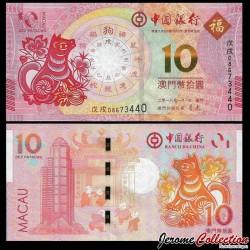 MACAO - Bank Of China - Billet de 10 Patacas - Année Lunaire Chinoise du Chien - 2018 P121a