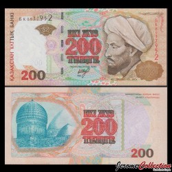 KAZAKHSTAN - Billet de 200 Tenge - 1999 P14a(2)