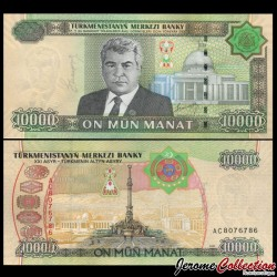 TURKMENISTAN - Billet de 10000 Manat - 2005 P16a