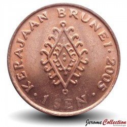 BRUNEI - PIECE de 1 Sen - Hassanal Bolkiah I - 2005