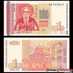 BULGARIE - Billet de 1 Lev - 1999
