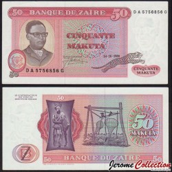 ZAIRE - Billet de 50 Makuta - 14.10.1980