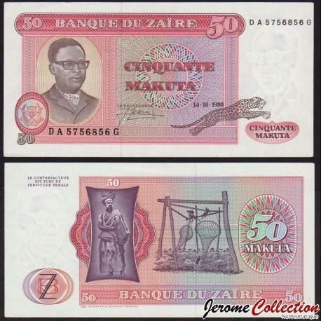 ZAIRE - Billet de 50 Makuta - 14.10.1980 P17b