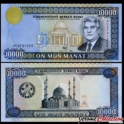 TURKMENISTAN - Billet de 10000 Manat - 1998 P11a