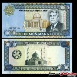 TURKMENISTAN - Billet de 10000 Manat - 1999 P13a2