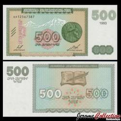 ARMENIE - Billet de 500 Dram - 1993 P38b