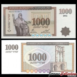 ARMENIE - Billet de 1000 Dram - Matenadaran - 1994 P39a