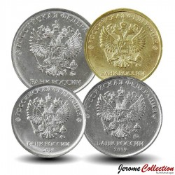 RUSSIE - SET / LOT de 4 PIECES de 1 2 5 10 Roubles - 2019