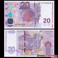 BULGARIE - Billet de 20 Leva - Hybride Polymer - 2005