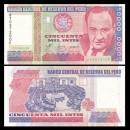 PEROU - Billet de 50000 Intis - 28.06.1988