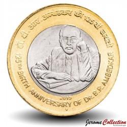 INDE - PIECE de 10 ROUPIES - Anniversaire de naissance du Dr BR Ambedkar - 2015 Km#new