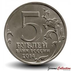 RUSSIE - PIECE de 5 Roubles - Libération de la Carélie et de l'Arctique - 2014