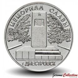 TRANSNISTRIE - PIECE de 1 Rouble - Mémorial de gloire à Dnestrovsk - 2020 Km#new
