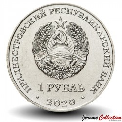 TRANSNISTRIE - PIECE de 1 Rouble - Mémorial de gloire à Dnestrovsk - 2020