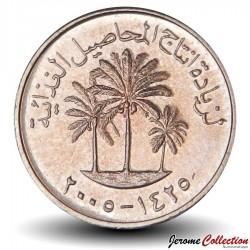 EMIRATS ARABES UNIS - Pièce de 1 Fils - Trois palmiers - 2005 Km#1