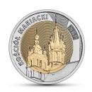 POLOGNE - PIECE de 5 ZLOTE - Basilique Sainte-Marie de Cracovie - 2020