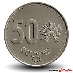 EQUATEUR - PIECE de 50 Sucres - Masque indigène - 1991 Km#93