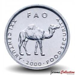 SOMALIE - PIECE de 10 shillings - Dromadaire - FAO - 2002 Km#46