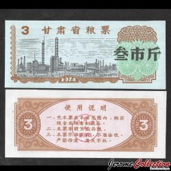 CHINE - Province de Gansu - Ticket de rationnement / Liangpiao - 3 - Complexe pétrolier - 1974 Gansu 3