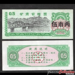CHINE - Province de Gansu - Ticket de rationnement / Liangpiao - 0.5 - Pont métallique - 1974 Gansu 0.5