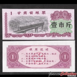 CHINE - Province de Gansu - Ticket de rationnement / Liangpiao - 1 - Train - 1974 Gansu 1