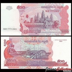 CAMBODGE - BILLET de 500 Riels - 2004