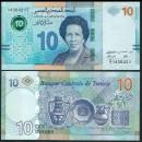 TUNISIE - Billet de 10 Dinars - Dr. Tawhida ben Cheikh - 20.03.2020