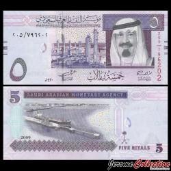 ARABIE SAOUDITE - Billet de 5 Riyals - Terminal de chargement de pétroliers - 2009 P32b