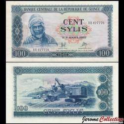 GUINEE - Billet de 100 Sylis - Alpha Yaya Diallo - 1980 P26a