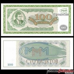 RUSSIE - MMM Bank Mavrodi - Billet de 100 Biletov - 1994 MMM-0005b