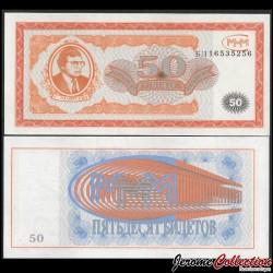 RUSSIE - MMM Bank Mavrodi - Billet de 50 Biletov - 1994 MMM0004a