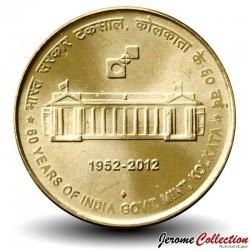 INDE - PIECE de 5 Roupies - 60 ans de l'atelier de Calcutta - 2012 Km#new