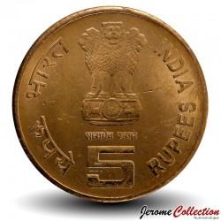 INDE - PIECE de 5 Roupies - Rabindranath Tagore - 2011