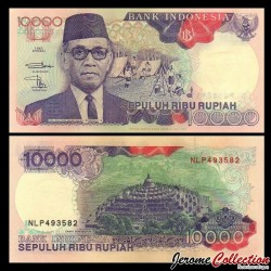 INDONESIE - Billet de 10000 Rupiah - Hamengku Buwono IX - 1992 / 1998 P131g
