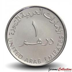 EMIRATS ARABES UNIS - Pièce de 1 Dirham - Aéroport de Sharjah - 2007