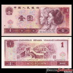 CHINE - BILLET de 1 Yuan - Grande Muraille - 1980 P884a