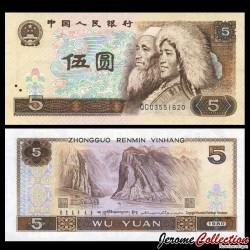 CHINE - BILLET de 5 Yuan - Fleuve Yangtze - 1980 P885a