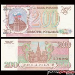 Russie - Billet de 200 Roubles - Douma - 1993 P255a