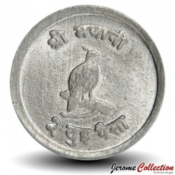 NEPAL - PIECE de 2 Paisa - Faisan lophophore de l'Himalaya - 1970 - २०२७ Km#753