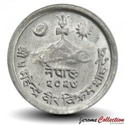 NEPAL - PIECE de 2 Paisa - Faisan lophophore de l'Himalaya - 1970 - २०२७