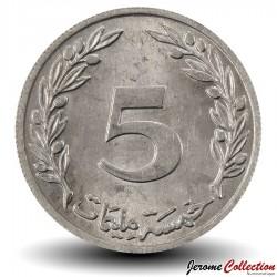 TUNISIE - PIECE de 5 Millimes - Chêne-liège - 1960