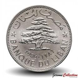 LIBAN - PIECE de 1 Livre - Cèdre de l'Atlas - 1986 Km#30a
