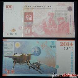CHINE - Billet de 100 Yuan - YUTU - 1er Satelitte Chinois sur la Lune - 2014