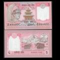 NEPAL - Billet de 5 Roupies - 2 Yachs - 2000 P30a6