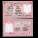 NEPAL - Billet de 5 Roupies - 2 Yachs - 2000